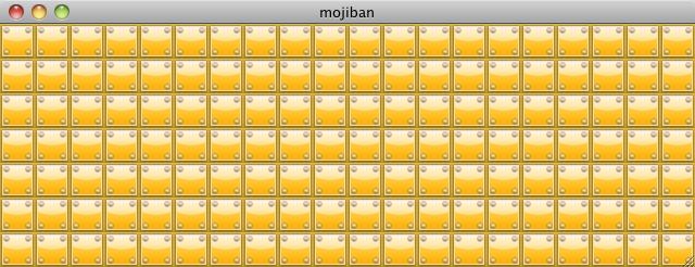 スクリーンショット(2009-12-13 0.58.48)
