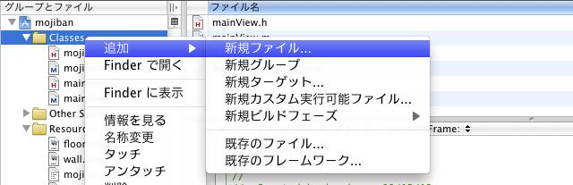スクリーンショット(2009-12-13 0.54.35)