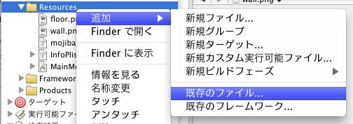 スクリーンショット(2009-12-13 11.04.39)